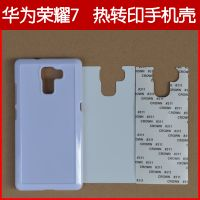 Hot Sale Custom Phone Case for Huawei Honor 7