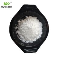 Factory supply Azithromycin Powder CAS 83905-01-5 thumbnail image
