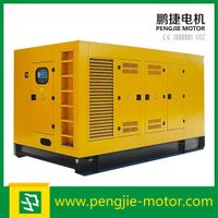 China supplier silent diesel engine fuel less generator