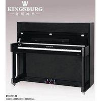 Upright Piano KG120H1B