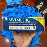 Nitrile Medical Examination Glove - Powder free