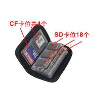 Nylon Sd CF Card Pouches Or holders
