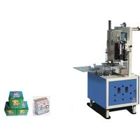 ZH-FH-A Box Sealing Machine