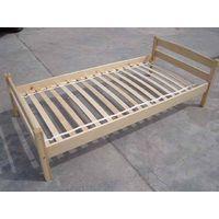 single bed slats