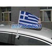 car flag thumbnail image