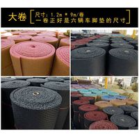 PVC virgin coil mat car carpet roll
