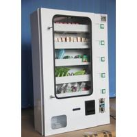 Small Wall-Mounted Supplies Cigarette &Condoms Vending Machine