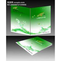 product brochure thumbnail image