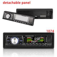single din car MP3 player with FM AM radio, USB, SD, WMA