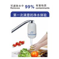 Kitchen Mini Portable Water Purifier Safe And Healthy