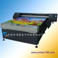 Weihang MJ1825 Wide Format Digital Printer thumbnail image