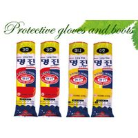 Safety gloves (Protective Gloves)