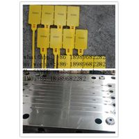security seal mould thumbnail image