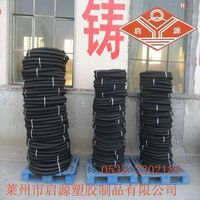 fuel oil delivery hose