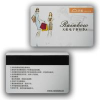 pvc member card with magnetic stripe thumbnail image