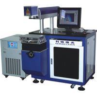 CO2 laser marking machine CO2100 (A)