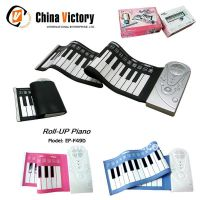 silicone roll up piano thumbnail image
