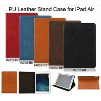 ipad air pu stand case/fashion ipad air pouch