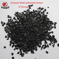 Nut/Coconut/Palm Shell Activated Carbon For Alcohol Purifica