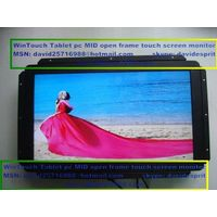 open frame lcd touch IR/SAW/Capacitive  with CGA/VGA/DVI thumbnail image