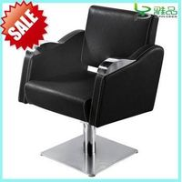 Yapin Salon Chair YP-067
