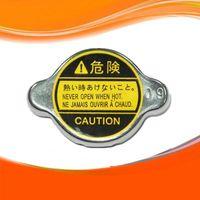 car radiator cap for toyota corolla 16401-71010