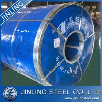 Test control top standard cold rolled stainless steel coil