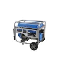 GM8.0 Generator