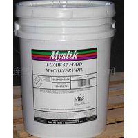MYSTIK ® FG-2 FOOD MACHINERY GREASE thumbnail image