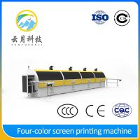 Automatic intelligent four-color screen printing machine for plastic, glass bottle, bottle cap thumbnail image