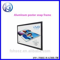Europe hot sale wall mounted snap frame HS-K1