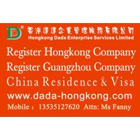 Register Guangzhou Representative Office