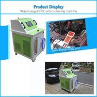 car engine wash CCS1000 HHO carbon cleaner machine