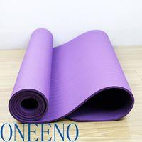 Fitness Light Purple TPE Yoga Mat custom and wholesale
