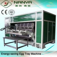 fully automatic rotary egg tray machine