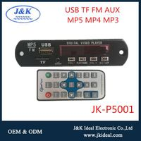 Bluetooth usb fm audio mp3 mp4 mp5 video player decoder module