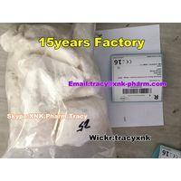 Pure 2F-Viminol Brorphine MR2096