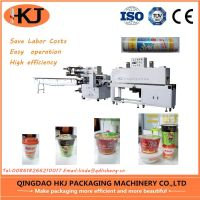 Automatic food heat shrink packaging machine thumbnail image