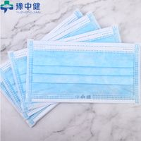 Surgical face mask with TUV CE EN1463 disposable face mask chinese manufacturer with low price