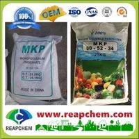 Mono Potassium Phosphate (MKP) thumbnail image