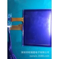 8 Inch 800480 LCD Screen with USB Capacitive Touch