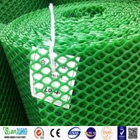 HDPE Plastic net offered by HEBEI SAMSUNG WIRE MESH MANUFACTURE CO.,LTD