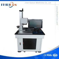 hot sale!!! Philicam 10w fiber laser marking machine