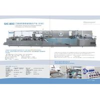 GKC-800 Vials blister packing and cartoning automatic packaging line(horizontal loading)