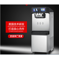 DUK high yield soft serve ice cream machine 2+1 flavors floor standing type
