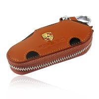 Universal car key case