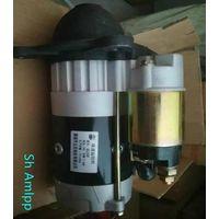 Sell Cummins Generator spare part 3973071 PLUG THREADED Amlpp
