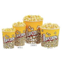 Customized Paper Popcorn Cup or Bucket for Cinema thumbnail image