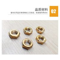 Brass Metric and Inch Size Jam Hex Nuts