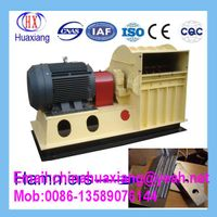Hot Sale Wood Hammer Mill with CE